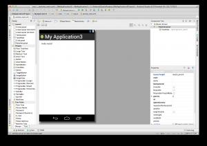 Android Studio unter MacOS